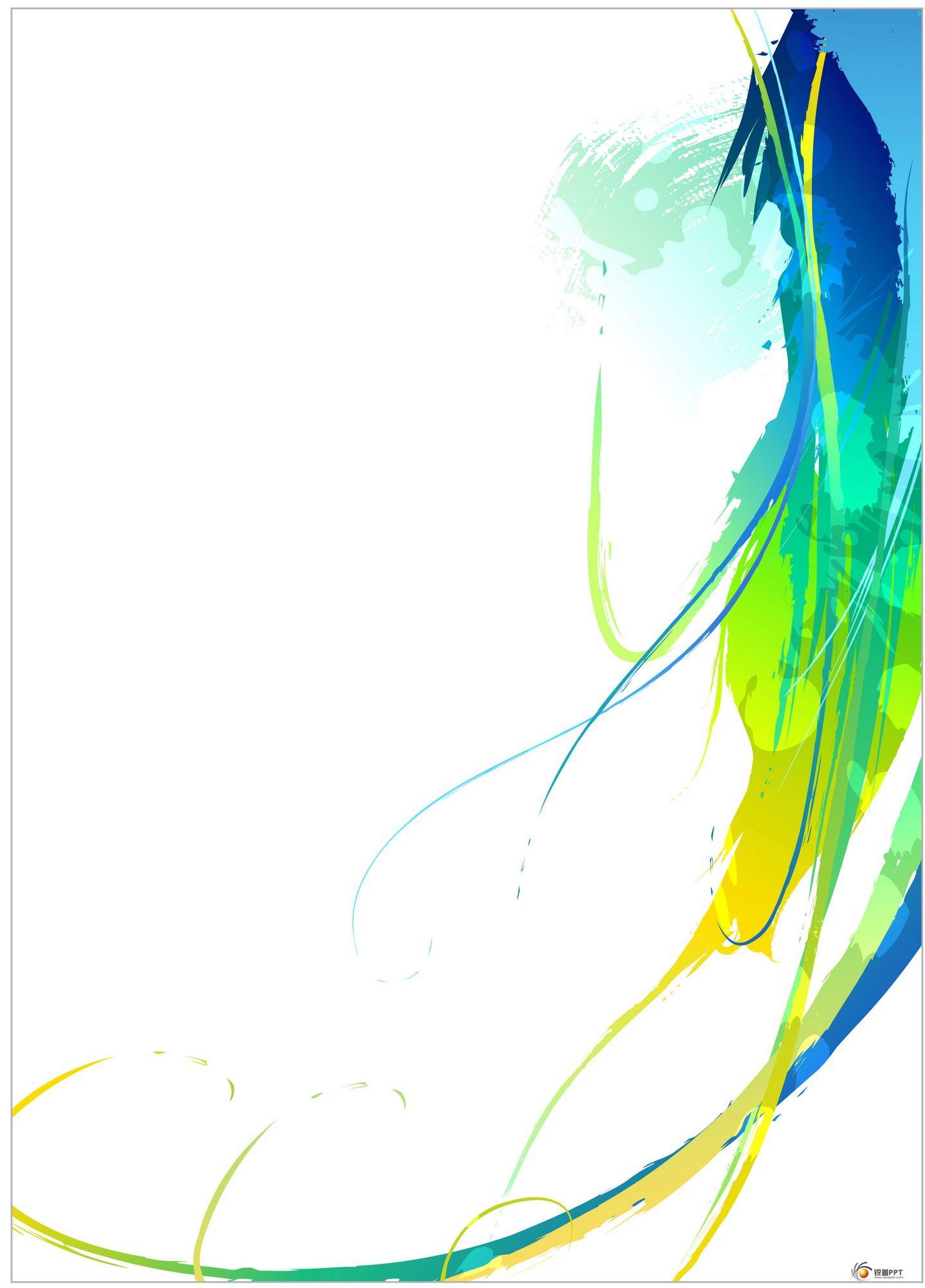 色彩斑斓的水墨效果背景(22p) - 图片素材 - 锐普ppt