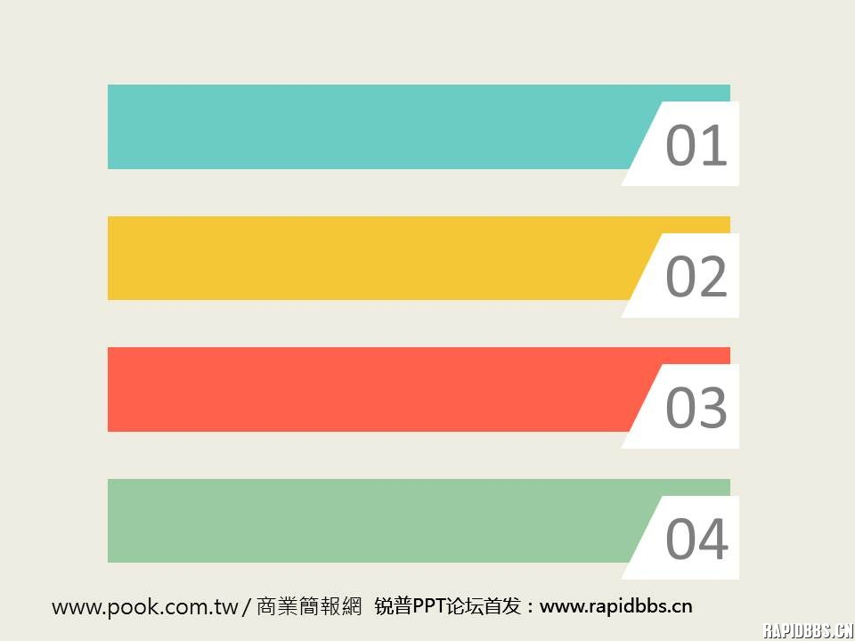 台湾韩明文PPT图表素材30张2014年12月份 PPT图表 锐普PPT论坛