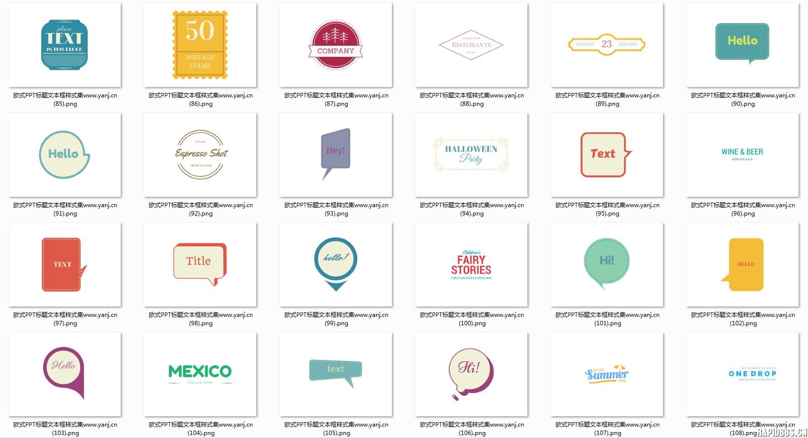 欧式ppt标题文本框样式集116例 - 图片素材 - 锐普ppt