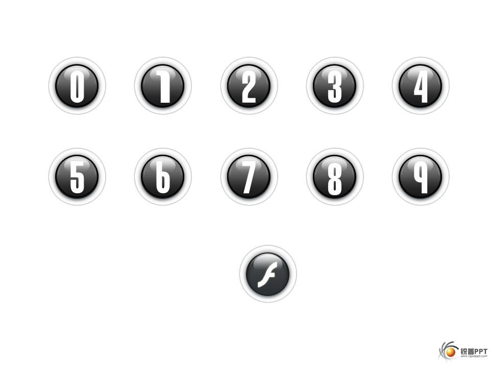 数字图标9-黑色(png200 ppt) - 图片素材 - 锐普ppt
